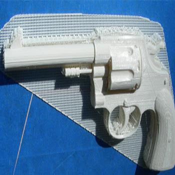 3D printer silah üretimi